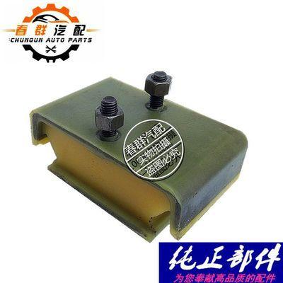 春群适配福田配件时代金刚598608发动机胶垫前悬置支撑机爪垫减震