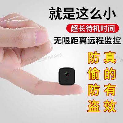 摄像头无线家用监控器高清夜视自带电池无网能录支持手机远程操控