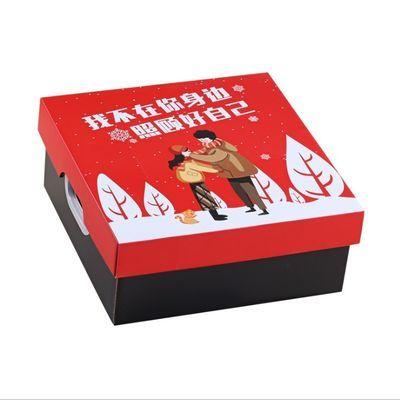 圣诞节零食大礼包一整箱组合网红便宜平安夜送女朋友生日礼物儿童