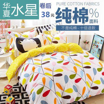 华夏水星家纺100%纯棉被套单件全棉被罩简约床上用品【假一罚十】