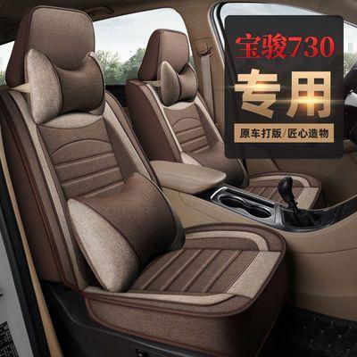 7座汽车座套宝骏730布坐垫全包七座专车专用19款16款四季通用座套