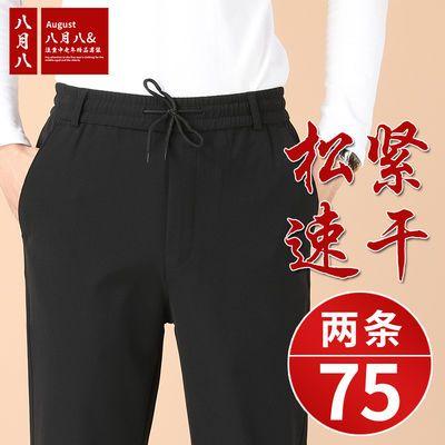 春季中年男裤子40-50岁弹力速干宽松爸爸装中老年人男士休闲长裤