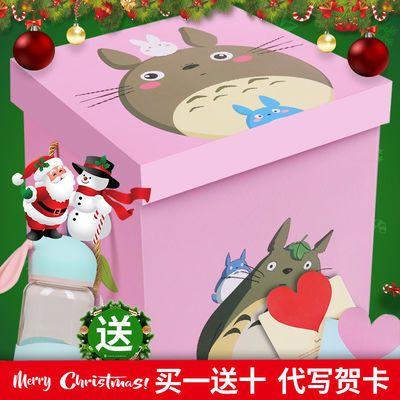 零食大礼包组合超大一整箱休闲圣诞节送男女友学生儿童生日礼物