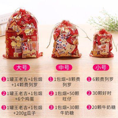 结婚喜糖袋中式喜袋装糖果的包装袋婚庆用品大全婚礼盒喜糖盒批发
