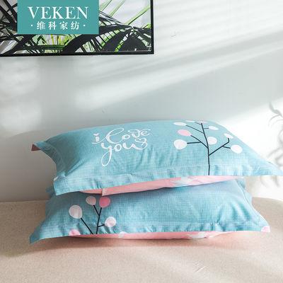 维科家纺全棉枕套一对装纯棉枕头套单人学生宿舍枕芯套48x74cm【3月16日发完】
