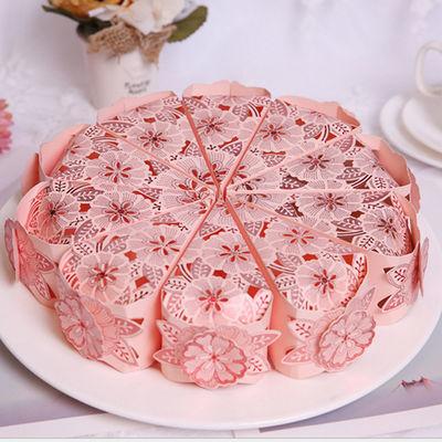 婚庆用品结婚喜糖盒创意喜糖礼盒喜糖盒子批发蛋糕糖盒婚礼喜糖袋