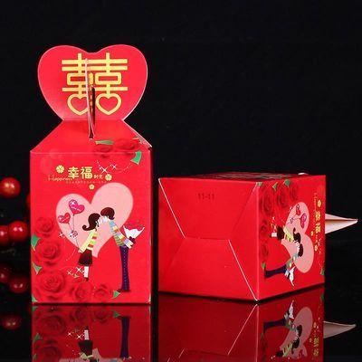 厂家结婚用品婚庆喜糖盒婚礼礼品盒红色创意个性鱼尾糖果盒批发