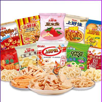 【30包送5包】上好佳鲜虾片薯片虾条薯条零食50包膨化食品大礼包