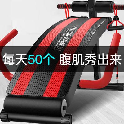 仰卧起坐健身器材家用男腹肌板运动辅助器多功能运动收腹器仰卧板