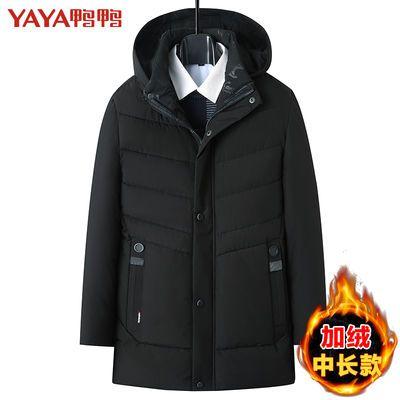 鸭鸭棉衣男士冬季外套棉袄中长款加绒加厚棉服爸爸袄子中老年男装