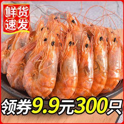 【第2件减11圆】虾干即食虾干烤虾干海鲜干货对虾干即食干虾