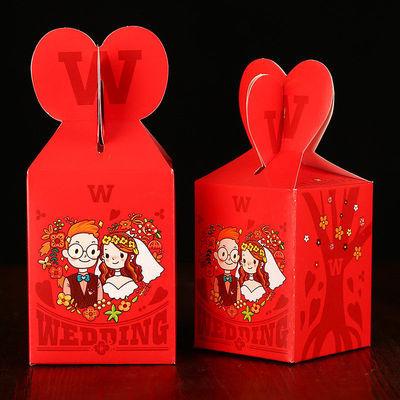 婚礼喜糖盒创意鱼尾喜糖袋子批发糖果包装纸盒伴手回礼结婚庆用品