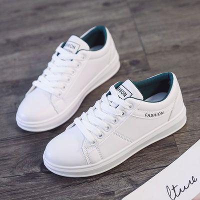 小白鞋女学生百搭2020春夏新款平底皮面鞋子韩版潮鞋运动休闲板鞋