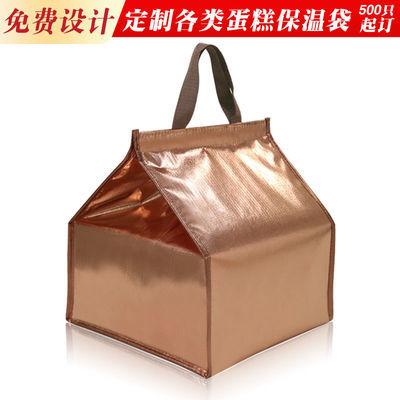 6寸8寸10寸12寸14寸蛋糕保温冷藏保冷袋铝箔保鲜包酒店冰皮月饼袋
