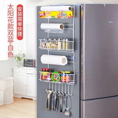冰箱置物架厨房用品冰箱挂钩侧面挂架多功能多层家用侧壁挂收纳架