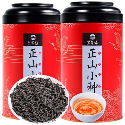 特级正山小种红茶浓香型正宗武夷山暖胃红茶茶叶金骏眉罐装500g