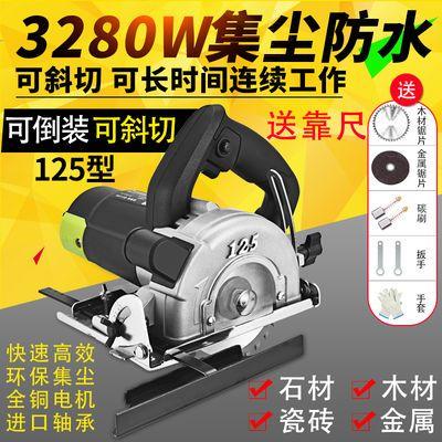 强力胜多功能家用手提瓷砖切割机石材木工裁板神器云石机开槽机