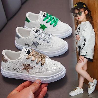 新款女童小白鞋男童板鞋儿童运动鞋2020春秋季中大童韩版休闲鞋潮
