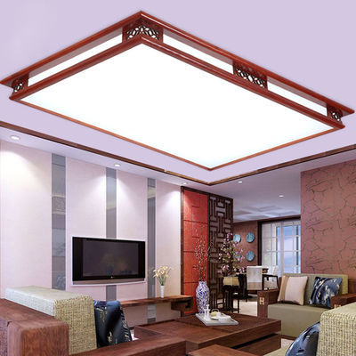 中式LED灯简约实木现代客厅餐厅灯卧室灯仿古灯长方形中国风灯具