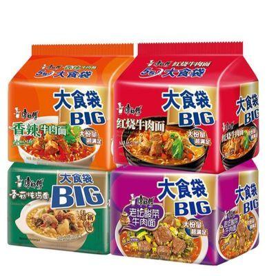 康师傅方便面大食袋BIG红烧香辣老坛酸菜牛肉面袋装速食泡面批发