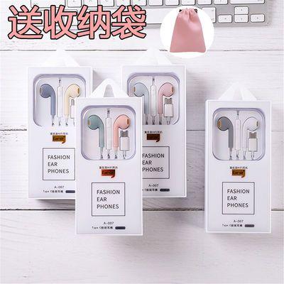 手机typec耳机可爱韩版vivo华为小米oppo少女心耳塞式耳机子学生