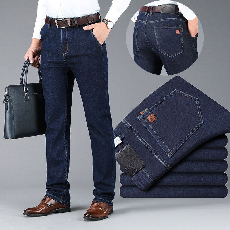 High Waist Business Jeans Men's Elastic Soft Straight Pants Loose Wide Leg Big Size Men's Autumn And Winter Trousers