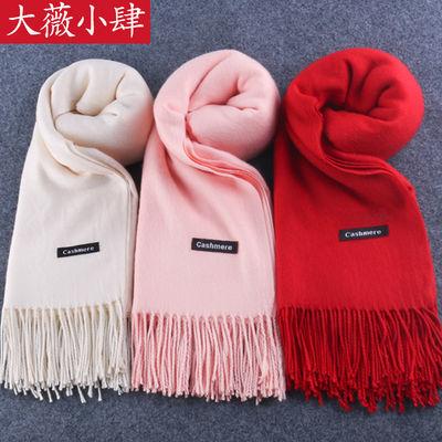 大薇小肆纯色仿羊绒围巾加厚保暖秋冬季男女士百搭韩版学生大披肩