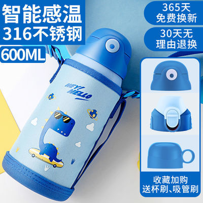 富光儿童保温杯316不锈钢带吸管大容量便携小学生幼儿水杯子600ml