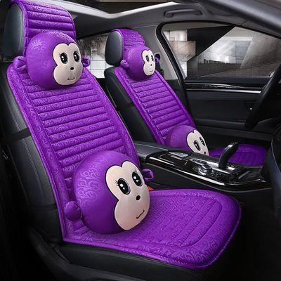 宝骏310w/510/560坐垫四季通用小车座垫座椅套半包围汽车座套布