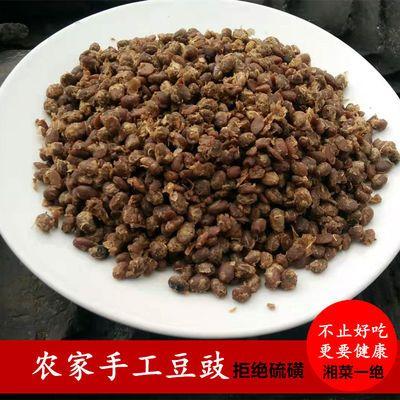 湖南特产干湿豆豉 下饭菜湘菜溆浦黄豆臭豆食干 农夫人家无添加