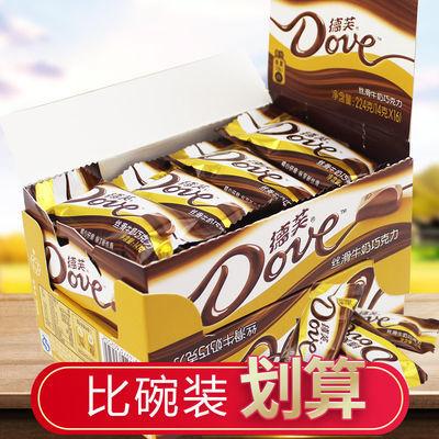 德芙礼盒装丝滑巧克力14g*16条合计224g比碗装更便宜办公休闲零食