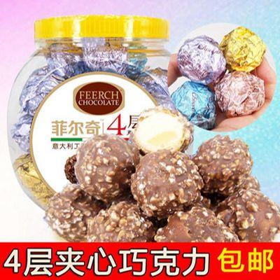 金莎球4层夹心巧克力球花生果仁夹心巧克力球试吃2粒一斤一桶60粒