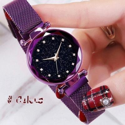 闪亮天空石英手表水晶女水钻手表时尚女士手腕磁表带抖音网红手表