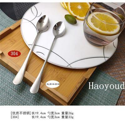 304长柄勺子 不锈钢搅拌冰勺牛奶木瓜勺迷你咖啡更厨房调料小勺子