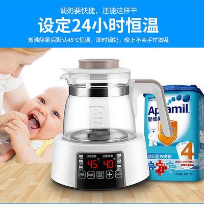 泡奶神器智能婴儿恒温调奶器暖奶器玻璃水壶冲奶器恒温器热奶器