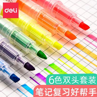 得力双头荧光笔标记重点醒目划线笔少女心糖果色笔学生记号笔套装