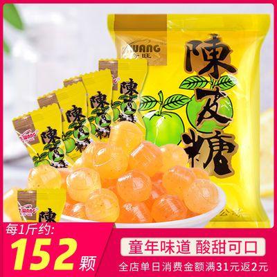 正宗陈皮糖话梅糖散装橙皮糖一袋水果硬糖陈皮糖5糖果斤年货批发
