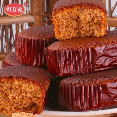 得万家枣糕面包早餐软糯糕点零食网红代餐面包枣泥点心蛋糕整箱