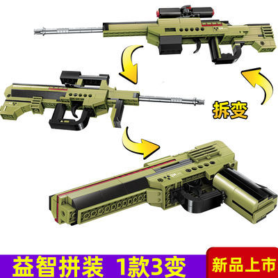 乐高积木手枪绝地吃鸡积木枪启蒙拼装军事模型儿童拼插男孩益智力