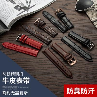 代用DW真皮表带牛皮手表带男女通用配件表链平纹针扣款式