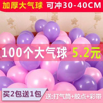 36寸大号超大气球批发加厚网红特大乳胶气球地爆球婚房布置生日品