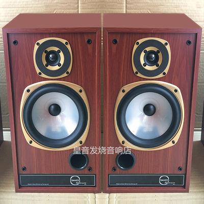 英国原装正品天朗8寸书架音响家庭影院八寸低音实木监听无源音箱