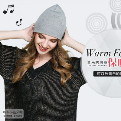 蓝牙音乐帽子接听电话的保暖音乐帽无线蓝牙耳机音乐帽