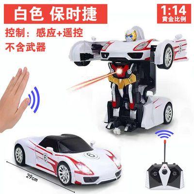 儿童智能早教遥控机器人玩具会唱歌跳舞变形车男女孩