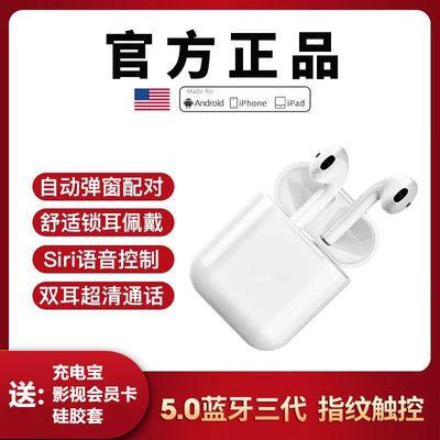 迷你无线蓝牙耳机苹果双耳运动荣耀游戏iphoneXS678P安卓华为通用