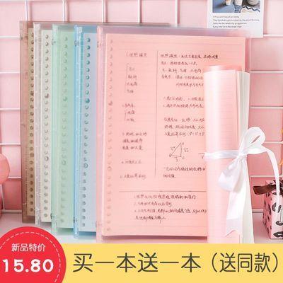 A5/B5活页本笔记本子可拆卸活页夹外壳记事本笔记本买1本送1本【3月1日发完】