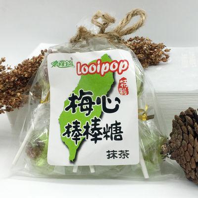 台湾口味恋尚宝岛黑糖话梅棒棒糖10-40支多规格 黑糖棒棒糖喜糖