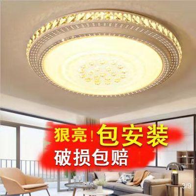 客厅灯led吸顶灯现代主卧室房间灯具套餐组合灯饰房间饭厅吸顶灯