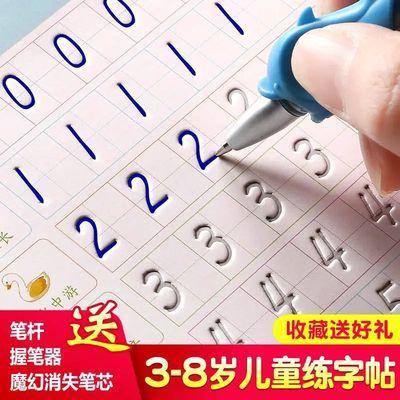 儿童数字描红本幼儿园写字练字帖学前班启蒙初学者拼音练字本字帖