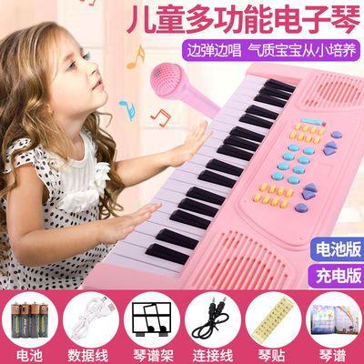 儿童电子琴入门级37键仿真电子琴玩具启蒙乐器儿童玩具琴